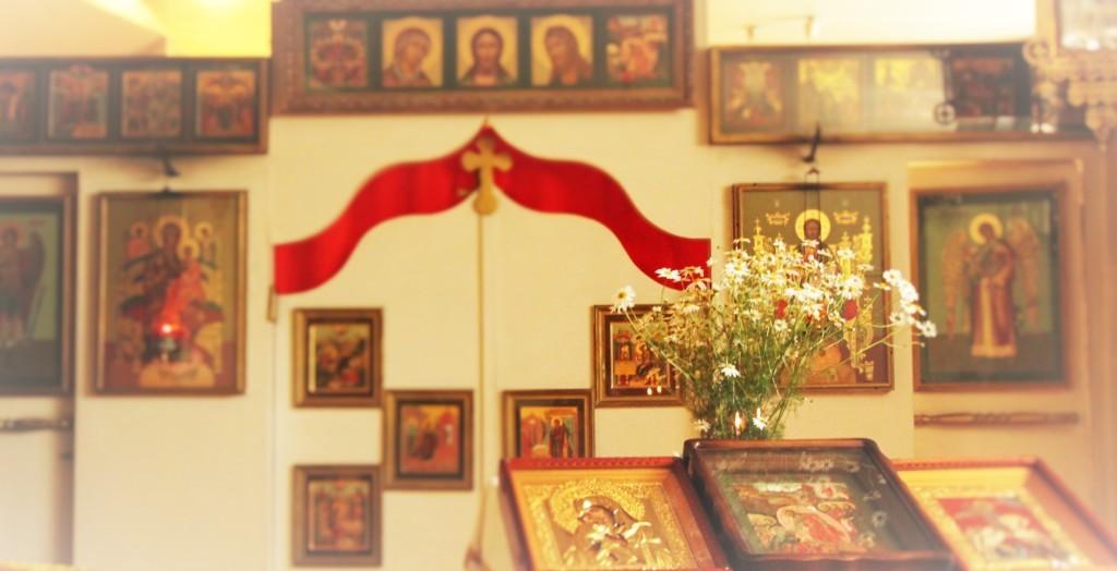 Храм Георгия, аватар